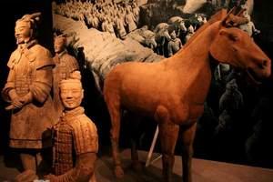 青岛到西安跟团旅游_青岛到西安兵马俑双卧五日游_观八大奇迹