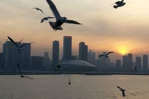 【暑假北京出发到大连旅游路线介绍】星海湾广场金石滩双飞四日游