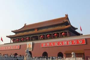 北京双动五日游_倾情赠送_天安门广场降旗仪式+长安街夜景