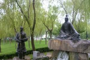 大连去西安旅游团_黄帝陵、兵马俑、华清池、大明宫、延安5日