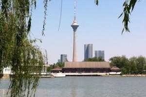 天津特色一日游|天塔、张学良故居、天津传统相声、意风区