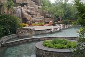 重阳带家人泡温泉 石家庄到平山柏坡温泉+水上乐园一日游推荐