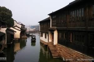 西安到阆中古城、明月峡、剑门关三日游_西安跟团到阆中古城旅游