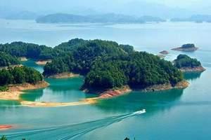 天津到杭州旅游团购_天津到杭州旅游线路_千岛湖品质双卧六日游