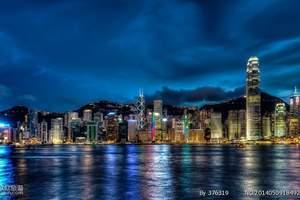 HIGH翻香港—青岛到香港、澳门纯玩—双飞5日游