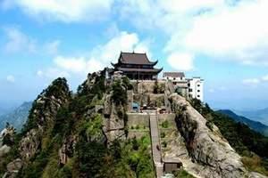 天津到九华山旅游线路咨询_九华山一地拜地藏动去卧回四日游