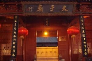天津到南京旅游费用价格_南京_黄山_千岛湖动去卧回六日游