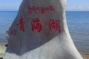 【甘肃青海旅游】敦煌|嘉峪关|张掖|青海湖|茶卡|塔尔寺七日