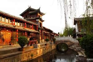 青岛去云南跟团旅游_青岛去昆大丽版纳双飞八日游_体验休闲之旅
