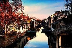 端午节去西塘旅游_青岛到苏州杭州西塘乌镇大巴4日游(夜景西塘
