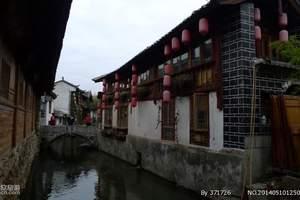 【贵族王朝】昆明、大理、丽江2飞6日(超五星酒店)