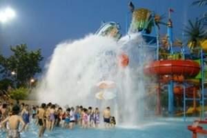 广州长隆水上乐园门票价格,长隆水上乐园、海陵岛高铁三日游