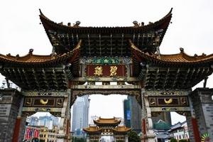 天津到云南旅游特价路线_昆明_大理_丽江双飞六日游