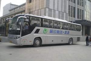 邯郸到石家庄机场巴士预订