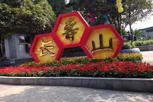 天津到桂林漓江旅游团、阳朔、古东瀑布、木龙湖东盟园双飞四日游