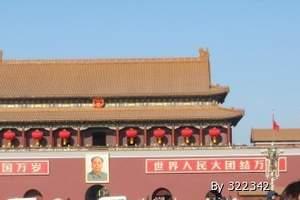 2017年北京北戴夏令营---我到北京上大学