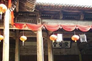 西递宏村一日游(市区各酒店接,含中餐)