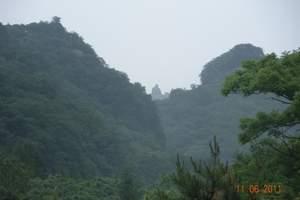 丹东天华山一日游