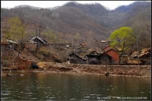 中朝边境鸭绿江内河——河口桃园一日游