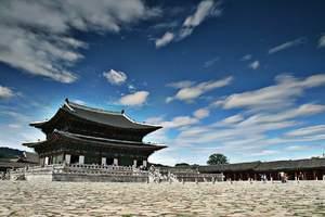 沈阳到韩国旅游报价【韩国正班】首尔+济州4飞5+1六日游
