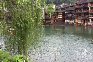张家界天子山+凤凰古城+黄龙洞(纯玩)双飞五日游(准四星酒)