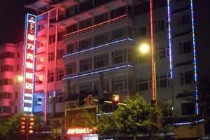 广元市菲力克斯酒店