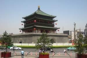 兰州到西安旅游|壶口 |法门寺| 乾陵 兵马俑 |华山8日游