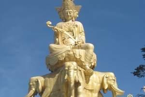 十方普贤圣像
