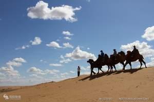 【中卫一日游】银川到【沙坡头】、畅游腾格里大漠汽车一日游