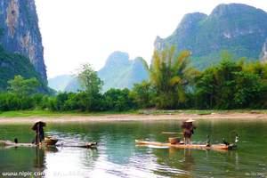 青岛旅行社到桂林_青岛出发去桂林旅游双飞五日游_印象山水