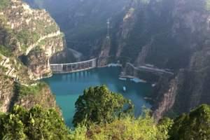 石家庄到云台山西区---【青龙峡、峰林峡】风光3日游