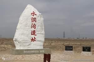 冬游宁夏—塞上江南,神奇宁夏经典三日游(3人成团)