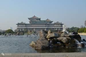 长春吉林通化到朝鲜旅游 平壤板门店妙香山双卧4日游 国际专列