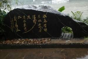 哪里的山水美?青岛到桂林观光双飞5日游