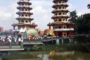 新疆到台湾十日游报价_线路_攻略_去台湾需要多少钱