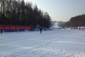 庙香山滑雪一日游