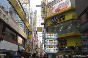 元旦大连到韩国旅游_大连到首尔3+2日游_大连到韩国旅游价格