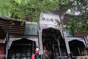 都江堰青城山VIP品质游_成都都江堰青城山一日游0自费0购物