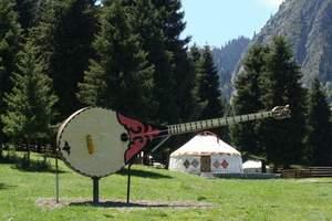 新疆一日游線路/烏魯木齊出發到南山牧場一日/烏魯木齊周邊一日