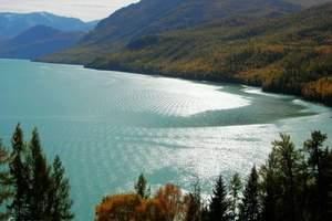 北疆纯玩8日品质游,喀纳斯禾木、赛里木湖、那拉提、巴音布鲁克
