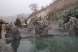 太原到河北柏坡温泉旅游|柏坡温泉、水上乐园一日游
