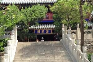 长春去青岛多少钱?长春到泰山 青岛 烟台 威海 蓬莱6日游