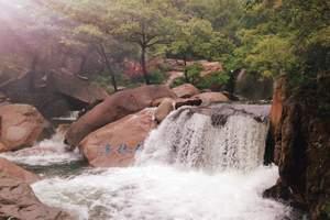 青岛有适合爬山的地方吗?崂山北九水半自助一日游天天发车