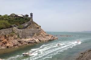 【耍大牌】烟台威海蓬莱双5A景区蓬莱阁 刘公岛豪华三星二日游