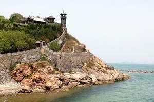 青岛到烟台【蓬莱阁】威海【刘公岛 定远舰】含三大景点二日游