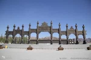 到中华黄河坛、金沙湾景区、青铜峡108塔、沙坡头汽车三日游