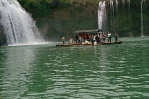 德天瀑布旅游 通灵大峡谷、德天瀑布二日游【不进购物店】