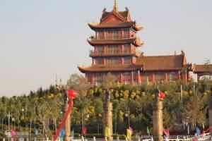 宁夏青铜峡中华黄河坛\一百零八塔\黄河金岸一日游旅游攻略景点