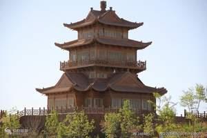 神奇宁夏双卧7日游|沈阳出发到宁夏旅游需要多少钱?|宁夏旅游