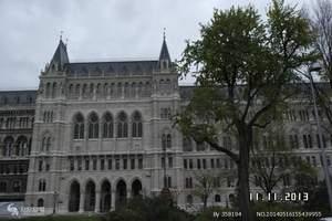 【东欧5日游】维也纳布达佩斯布拉格法兰克福|当地参团行程安排